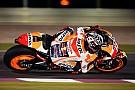 Гонщики Honda стали быстрейшими в первой тренировке Гран При Катара