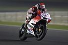 Довициозо: Yamaha была быстрее в поворотах