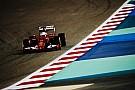 Vettel  - Quatre erreurs en course, mais un résultat d'équipe