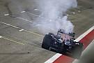 Хорнер: В Renault знают, что надо делать