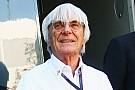 Ecclestone vuole riportare la F1 in Francia