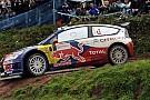 Due speciali separano Loeb dal settimo titolo