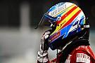 Alonso non vuole cercare i colpevoli del ko