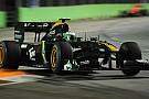 La nuova vettura del Team Lotus debutta a Valencia