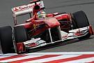 Il gambero Rosso deve diventare una Ferrari vincente