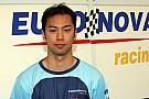 Euronova salta in F3 con il giapponese Kuroda