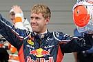 Vettel mantiene la pole: solo una reprimenda per lui