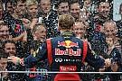 Red Bull: il premio mondiale è di 12 mila sterline