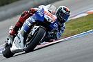 Lorenzo deve ritrovare la vittoria a Silverstone