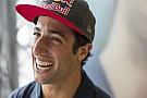 Ufficiale: la Red Bull ha ingaggiato Daniel Ricciardo