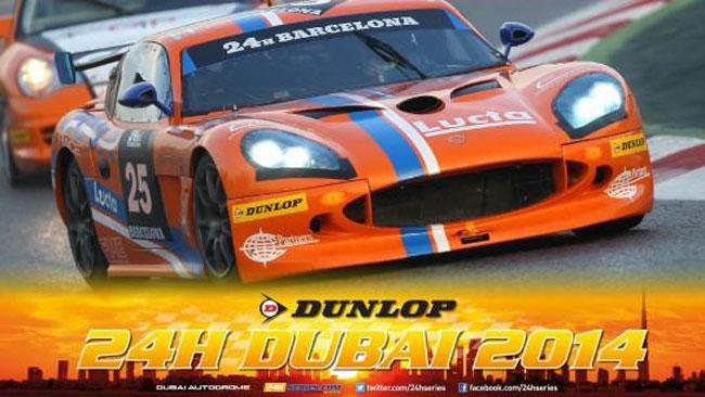 24 Ore di Dubai: equipaggio top per la Nova Race