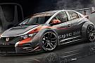 Primi passi per la Honda Civic 2014