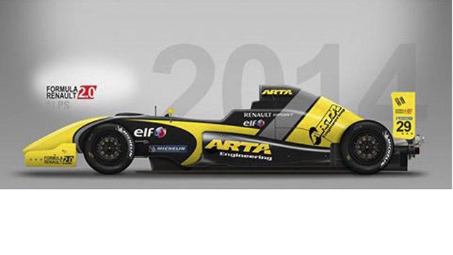 La Arta Engineering schiera tre vetture nel 2014