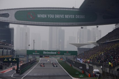 FIA warns Vettel's grid slot trick would be penalised in future
