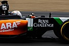 Juncadella torna sulla Force India ad Interlagos
