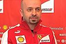 Sarà Simone Resta il chief designer della Ferrari?