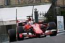 Vettel - La F1 a besoin de redevenir extrême