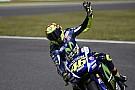 Rossi 8e sur la grille, mais avec de meilleures sensations