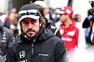 McLaren cambia sus planes