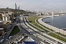 Строительство трассы в Баку начнётся на этой неделе