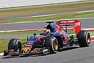 La mauvaise opération de Toro Rosso, bredouille à Silverstone
