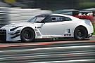 Nova Race con la seconda Nissan GT-R Nismo GT3