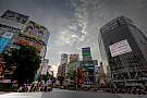 Формула Е проведет заезды в центре Токио