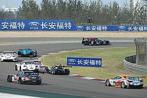 Asian Le Mans Preview La saison du renouveau pour l'Asian Le Mans Series?