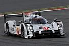 Porsche оформила дубль на домашнем этапе