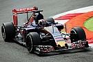 FIA наказала Ферстаппена за инцидент с кожухом