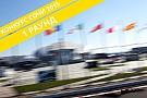 Конкурс: выиграй билеты на Гран При России. I тур