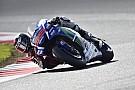 Pure Jorge Lorenzo cambia i colori del casco a Misano
