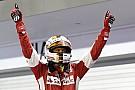 Mansell -