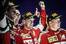 Räikkönen prêt à aider Vettel dans la course au titre
