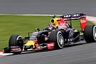 Уход Red Bull может привести к появлению третьих машин