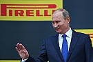 Путин одобрил идею ночного Гран При России