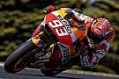 Маркес: Хочу подарить болельщикам Honda яркий финал