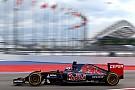 Geen betere Renault-motor voor Toro Rosso in 2015