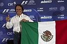GP do México de F1: veja horários dos treinos e da corrida