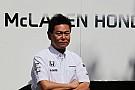 Neue Hoffnung für Red Bull? Honda schließt Partnerschaft nicht aus