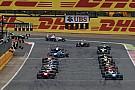 La GP3 autorizza la quarta monoposto per il 2016