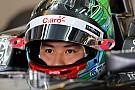 Sauber fields Fong, Ericsson for Pirelli test