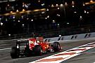 La FIA vieta la collaborazione aerodinamica tra team