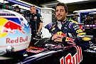 Ricciardo: Red Bull will bounce back stronger than ever