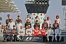 Analyse: Waarom de Formule 1 geen dopingschandalen heeft