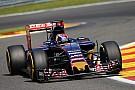 Verstappen s'attend à un gain d'une seconde grâce au moteur Ferrari 2015