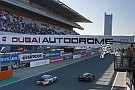Audi начала сезон с победы над Mercedes в