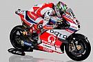 В Pramac Yakhnich возлагают большие надежды на Ducati GP15