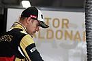 Renault F1 поблагодарила Мальдонадо за