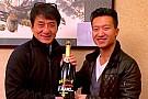 Jackie Chan onderdeel raceteam Ho-Pin Tung